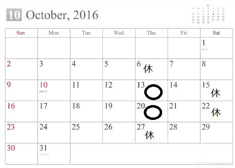 calendar-sim-a4-2016-10