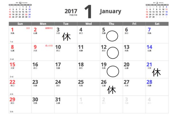 2017-month