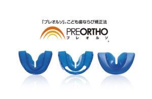 HP_seihin_top-03